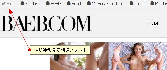BAEB.comサイト群
