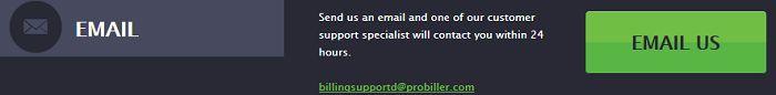 Probiller メールサポート