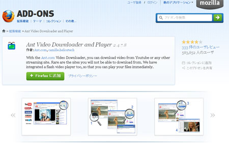 Ant Video Downloader