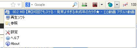 ファイル表示