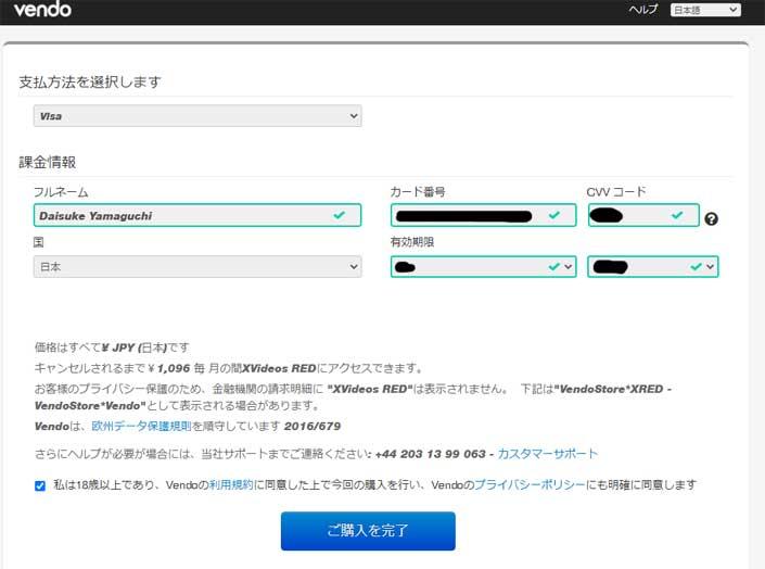 xvideos動画ダウンロード
