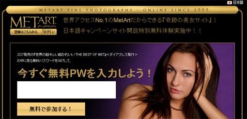 metart-japan.com