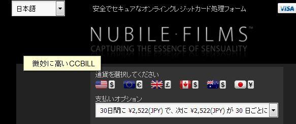 Nubile Films CCBILL