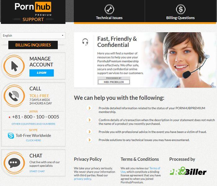 Pornhubサポート
