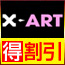 X-Art.com