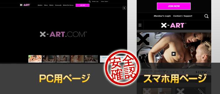 XArt.COM